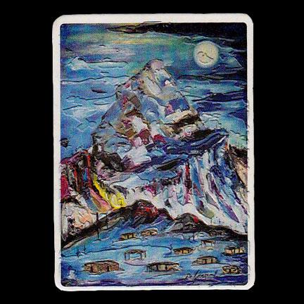 Baboquivari Mountain Magnet