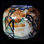 Petroglyph Pot