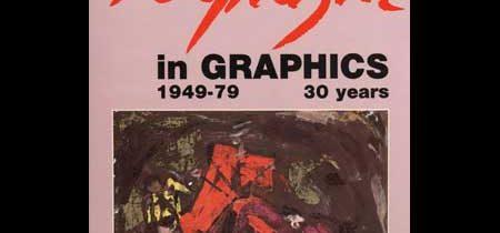 DeGrazia in Graphics